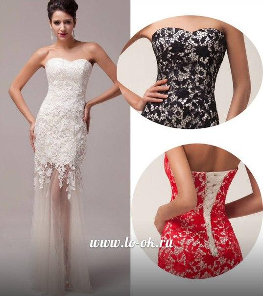 Интернет магазин короткие платья москва