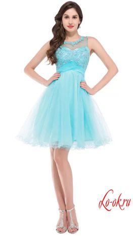 1cef1af88ef Короткие вечерние платья недорого купить