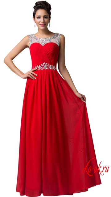 1c6dad9b676 ВЕЧЕРНИЕ ПЛАТЬЯ   Длинное красное вечернее платье с открытой спиной