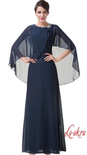 ec68506109e ВЕЧЕРНИЕ ПЛАТЬЯ   Платье с закрытыми руками и плечами